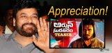 chiranjeevi-appreciated-arjun-suravaram-teaser