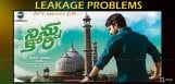 nani-ninnukori-leakage-problems
