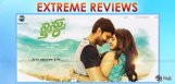 ninnukori-review-from-celebrity-premiere