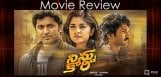 ninnukori-review-ratings-nani-nivethathomas