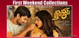 ninnukori-first-weekend-collections-nani