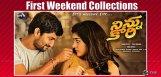ninnukori-first-weekend-collections-nani