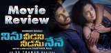 ninu-veedani-needanu-nene-movie-review-rating