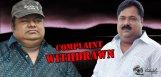 Nirbhaya-case-on-Chakri-Withdrawn