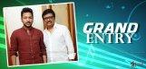saluri-roshan-debuts-with-nirmala-convent-details