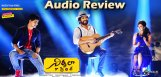nagarjuna-nirmala-convent-audio-review