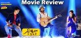 nagarjuna-nirmala-convent-movie-review-ratings