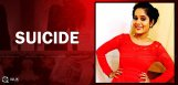 tv-anchor-nirosha-commits-suicide-news