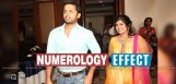nithiin-and-his-siter-nikitha-follows-numerology