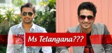 nithiin-and-nikhil-to-judge-miss-telangana