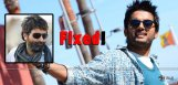 nithiin-new-film-with-trivikram-exclusive-news