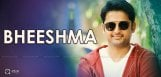 nithiin-next-film-titled-as-bheeshma-details-