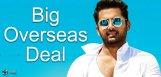 nithiin-srinivasa-kalyanam-overseas-deal-details