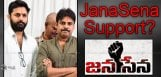 nithiin-may-support-for-jana-sena-party