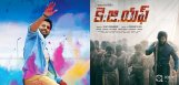 Nithin-Rang-De-clash-with-KGF-Chapter-2