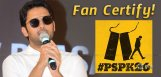 PSPK26-The-Song-Is-Amazing-Nithin