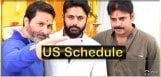 nithiin-pk-trivikram-movie-details