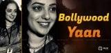 Nithya-Menen-Bollywood-Debut-Movie-News