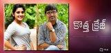 craze-for-nivetha-thomas-mohana-krishna-details