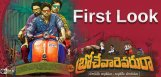 brochevarevarura-first-look-released