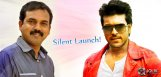 No-starry-launch-for-Charan-Koratala-Siva-film