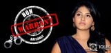 Non-Bailable-Arrest-Warrant-on-Anjali