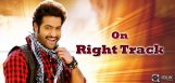 junior-ntr-rabhasa-movie-getting-ready-for-release