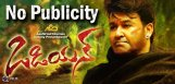 no-publicity-for-mohanlal-odiyan-movie