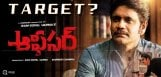 sound-moments-from-nagarjuna-officer-movie