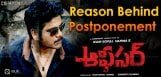 reason-for-officer-postponement-details-