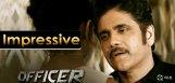 officer-teaser-talk-nagarjuna-ramgopalvarma