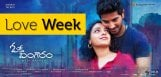 ok-bangaram-movie-release-date-and-theatres