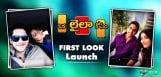 oka-laila-kosam-movie-first-look-launch-today