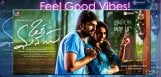 expectations-on-oka-manasu-movie-music