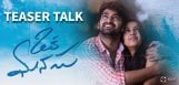 niharika-konidela-oka-manasu-movie-teaser-talk