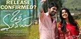 niharika-oka-manasu-movie-release-date