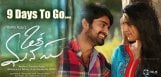 oka-manasu-movie-release-date-details