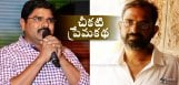 director-ramaraju-new-film-latest-details