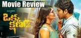 okka-kshanam-review-ratings-allusirish