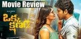 okka-kshanam-review-ratings-allusirish