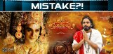 RT-Blunder-For-Om-Namo-Venkatesaya