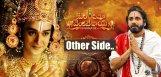 omnamovenkatesaya-makes-hathirambabaashram