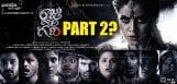 ohmkar-want-to-make-sequel-for-raju-gari-gadhi