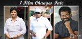 nandini-reddy-harish-shankar-sukumar-flop-movies