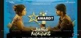 musical-award-for-oohalu-gusagusalade-movie