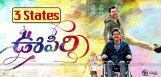 nagarjuna-oopiri-movie-release-strategy