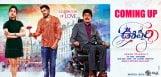 nagarjuna-oopiri-movie-audio-release-date
