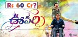 nagarjuna-oopiri-movie-budget-details
