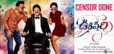nagarjuna-oopiri-movie-censor-report