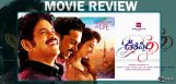 nagarjuna-karthi-oopiri-movie-review-and-ratings